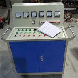 厂家现货高低压开关柜通电测试台