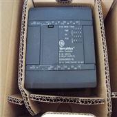 GE PLCIC200UDR002
