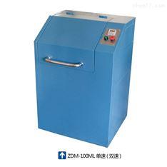 双速高效研磨机 100ml振动磨粉机 新诺牌