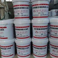 品牌河北膨胀型钢结构防火涂料生产