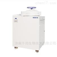 博科实验室灭菌器BKQ-B75L