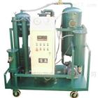 福建抗燃油滤油机