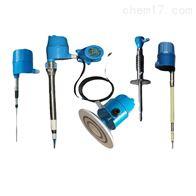 耐溫AC-1L電容物位計