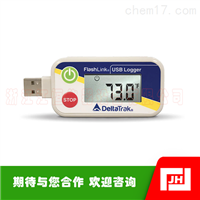 DELTATRAK 20908 USB温度记录仪
