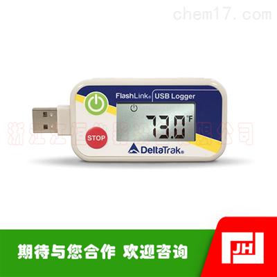 DELTATRAK 20901 USB温度记录仪