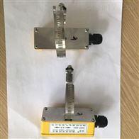 液位變送器XQ-02發訊器