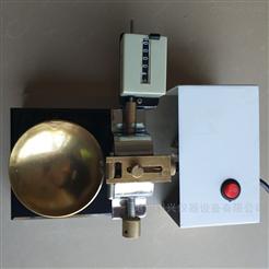 DS-1碟式液限仪,电动碟式液限仪