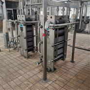 二手板式换热器回收化工设备