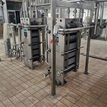 50二手板式换热器回收化工设备