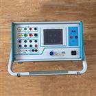 程控三相繼電保護裝置試驗儀