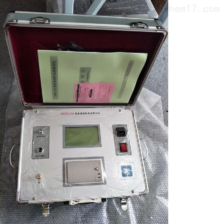重庆避雷器阻性电流测试仪电力承装修试资质