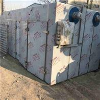 二手药材烘干机热风循环烘箱厂家价格
