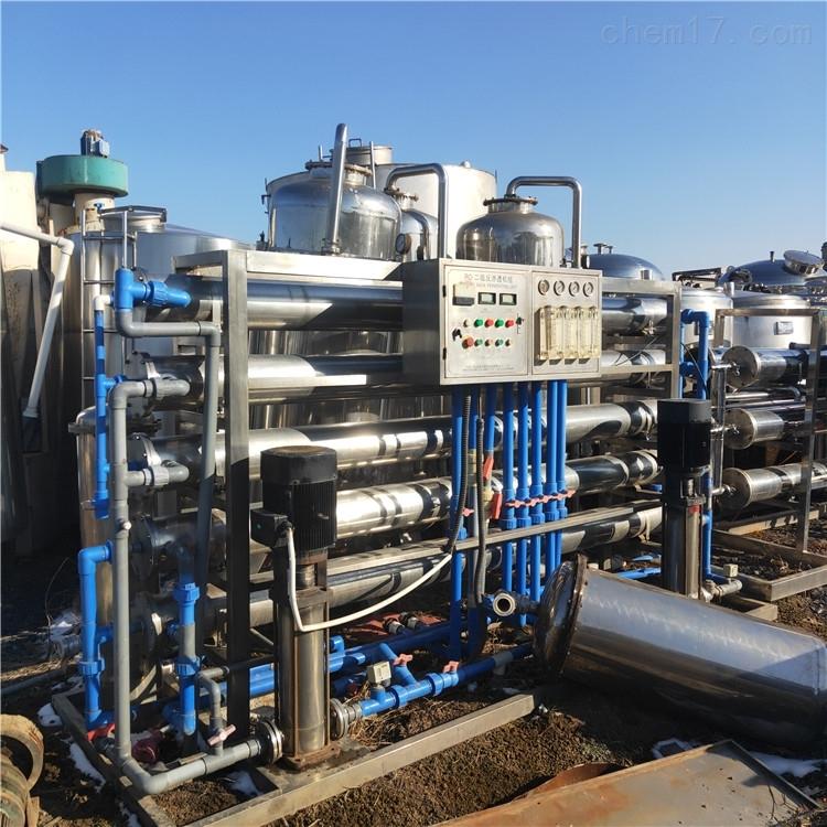出售二手10吨双机水处理不锈钢5吨反渗透