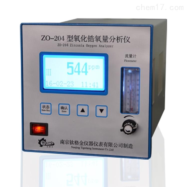 盘式微量氧分析仪带内置泵