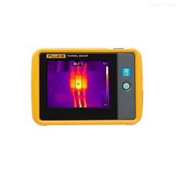 FLuke- PTi120FLuke PTi120 便携式口袋热像仪