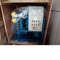 南充真空滤油机电力承装修试资质