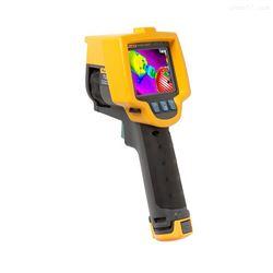 FLuke -Ti32FLuke Ti32 红外热成像仪
