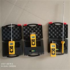 FDA100型砂石水分测定仪