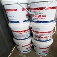 齐全膨胀型钢结构防火涂料包工包料包验收