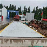 上海地磅廠家直銷 150噸汽車衡定制