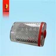 BW4100B LED防爆强光方位灯-本安型