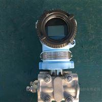 TK-3051FG卫生型压力变送器