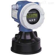 FMU43-APH2A2E+H超声波液位计FMU43
