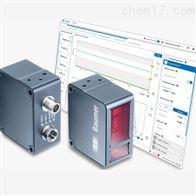 OXM200-R05A.001BAUMER堡盟智能型轮廓传感器