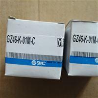 GZ46-K-01M-C现货SMC压力表供应
