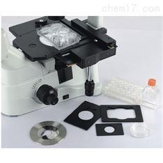 舜宇倒置生物显微镜