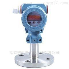 隔膜压力变送器