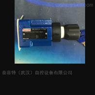 2FRM6B36-2X15QRV-1N001Rexroth力士乐流量控制阀