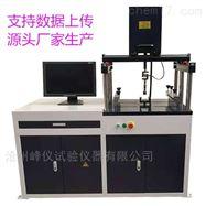 LBY-56789砂浆粘接强度试验机