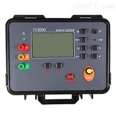 承试类仪器30A接地电阻测试仪