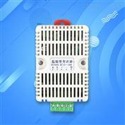 卡轨型温湿度传感器