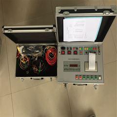 承装类仪器高压开关机械特性测试仪