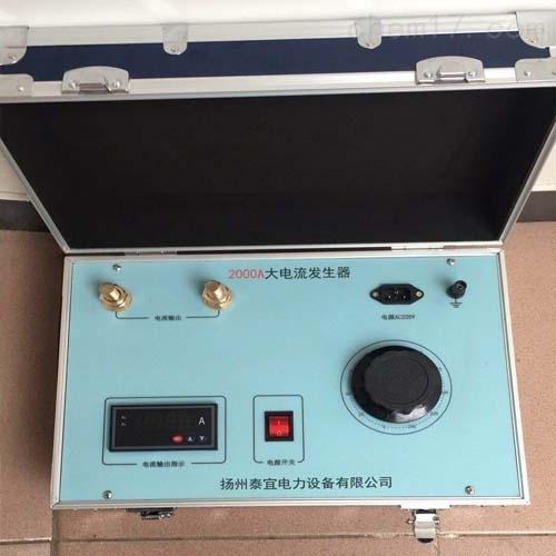 便携式低压大电流发生器优质供应商