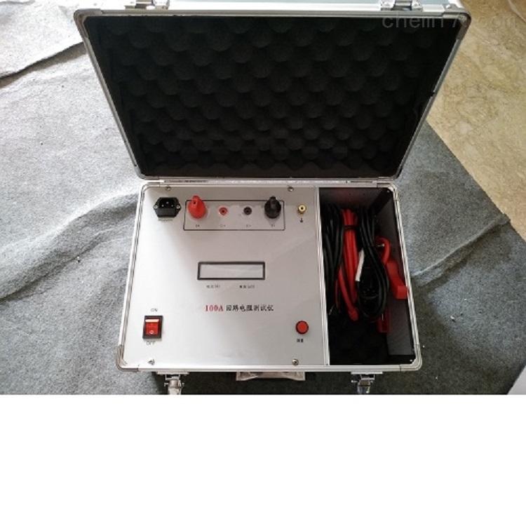 重庆100A回路电阻测试仪电力承装修试资质