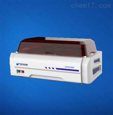 全自动尿碘分析仪