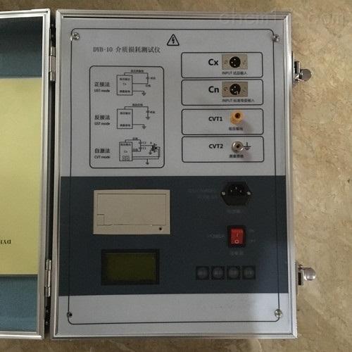 重庆高压介质损耗测试仪承装修试资质