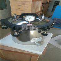 耀阳仪器水泥胶砂强度快速测定仪