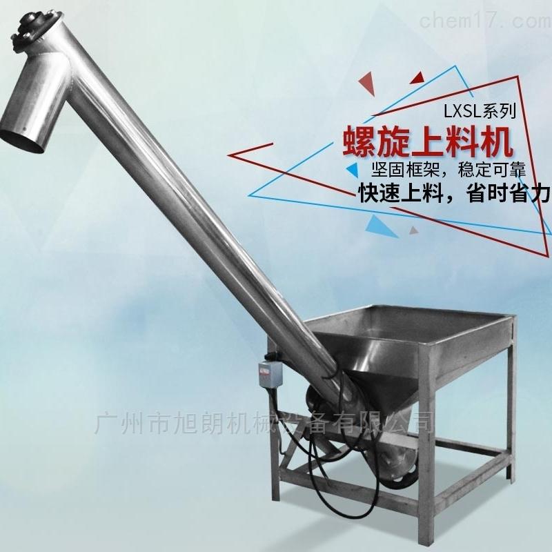 自动供料螺旋式上料机/粉粒状物料输送机