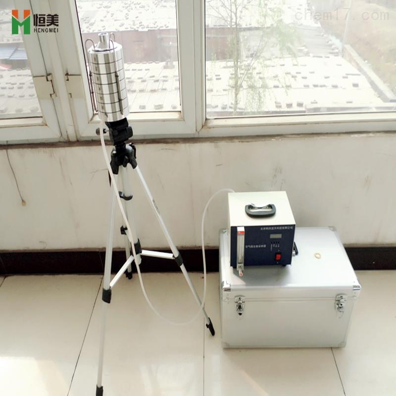 恒美空气微生物采样器