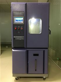 AP-HX大型低温实验房