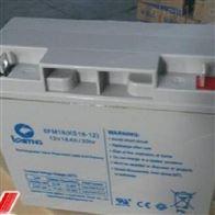 KM18凯鹰蓄电池销售中心