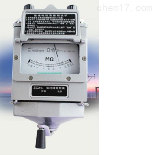 资阳500V兆欧表承装修试资质