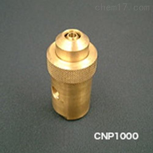 日本atomax大口径高粘度液体Atmax喷嘴