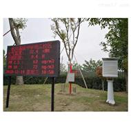 JT-XY1高校科研气象站