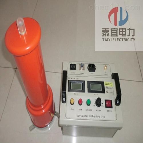 承装修试类仪器60KV/3mA直流高压发生器