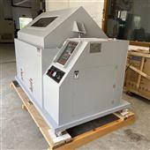YSYW-120蘇州-鹽霧試驗箱